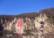 天桂山一日游