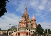 悦璀璨 荣耀俄罗斯 圣彼得堡莫斯科八日