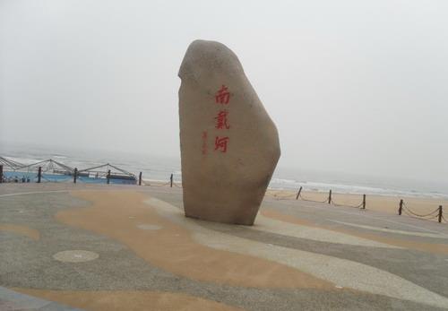 石家庄旅行社推荐 石家庄到秦皇岛三日游宾馆住宿